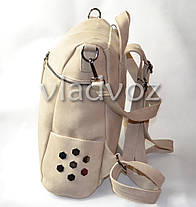 Городской женский молодежный модный стильный рюкзак сумка бежевый, фото 3