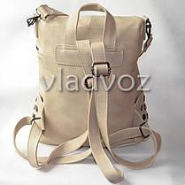 b9b03199b20b Городской женский молодежный модный стильный рюкзак сумка бежевый, фото 2