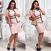 Элегантный костюм для деловых женщин, пиджак и платье, батал большие размеры