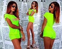 """Летний женский костюм вискоза """"DKNY"""" с шортами (2 цвета)"""
