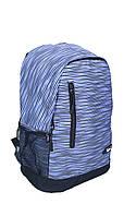 Ранец-рюкзак Safari 2 отделения серо-фиолетовый  97019