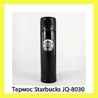 Термос Starbucks JQ-8030!Опт