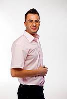Рубашка мужская розовая