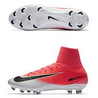 Копы Nike MERCURIAL SUPERFLY V FG 831940-601