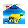 Весы ACS 40kg/5g MS 266 Domotec 4V!Опт