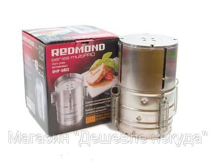Redmond Rhp-m02 Ветчинница!Опт, фото 2