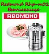Redmond Rhp-m02 Ветчинница!Опт, фото 4