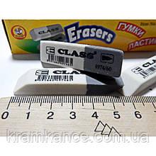 Ластик CLASS  4974/60