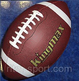 Мяч для американского футбола 9 in