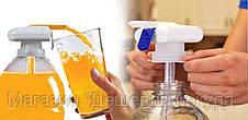 Автоматический дозатор для напитков Magic Tap!Опт, фото 2