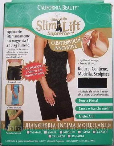 Корректирующее нижнее белье Slim & Lift Supreme с бретельками!Опт, фото 2