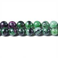 Цоизит, Натуральный камень, бусины 8 мм, Шар, Отверстие 1 мм, количество: 47-48 шт/нить