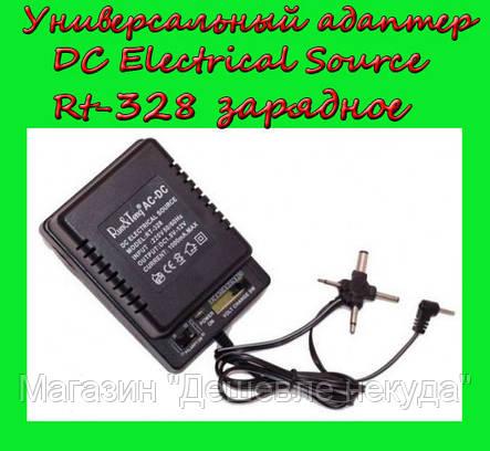 Универсальный адаптер DC Electrical Source Rt-328 зарядное!Опт, фото 2