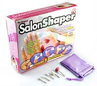 """Аппарат для маникюра и педикюра """"Salon Shaper""""!Акция"""
