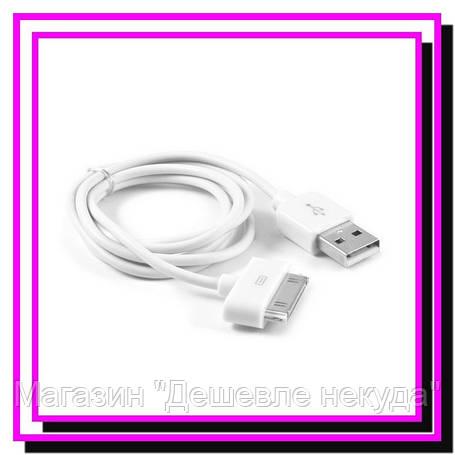 USB кабель шнур для iPhone 4 4с 4g 3 2 Ipad!Опт, фото 2