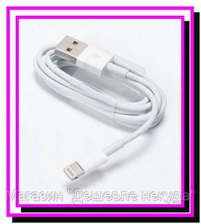 USB кабель Apple iPhone 5 5s 5c iPad4 mini iPod!Опт, фото 2
