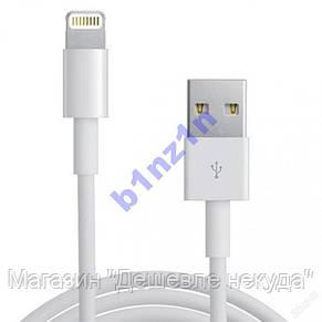USB кабель Apple iPhone 5 5s 5c iPad4 mini iPod!Опт, фото 3