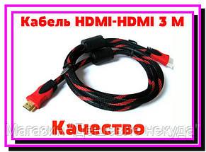Кабель HDMI-HDMI 3 М усиленная обмотка!Опт, фото 2