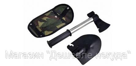 Лопатка 4 в 1 ЕРМАК. Туристическая нож, пила, лопата, топор!Опт, фото 2