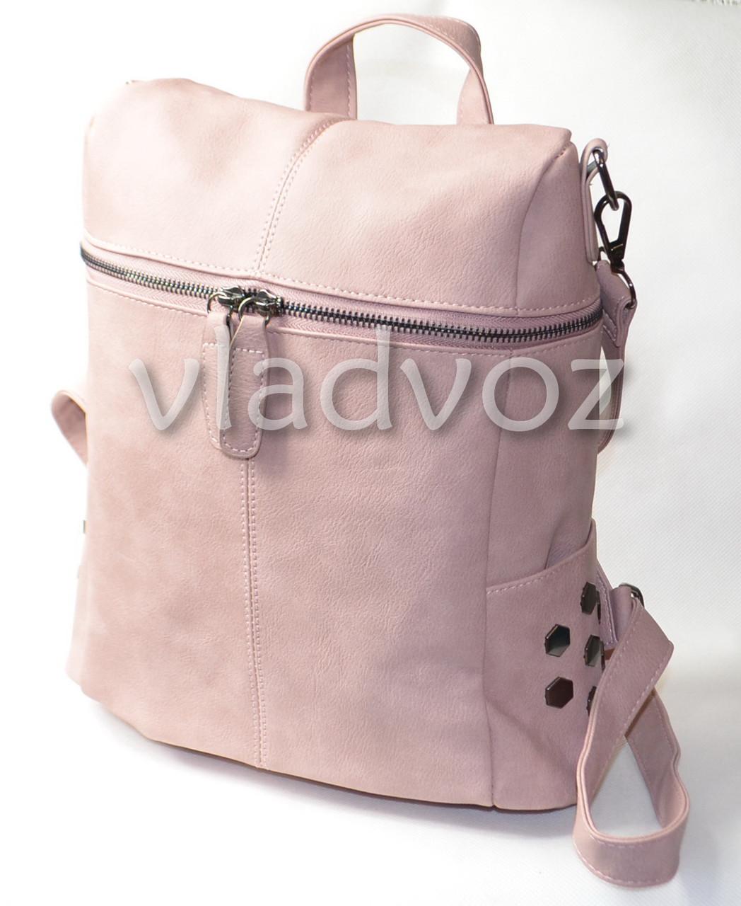79a6d607ca75 Городской женский молодежный модный стильный рюкзак сумка розовый -  интернет-магазин vladvozsklad киевстар 0681044912,
