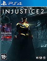 Injustice 2 (PS4,русские субтитры)