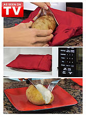 Мешочек для запекания Potato Express!Опт, фото 2
