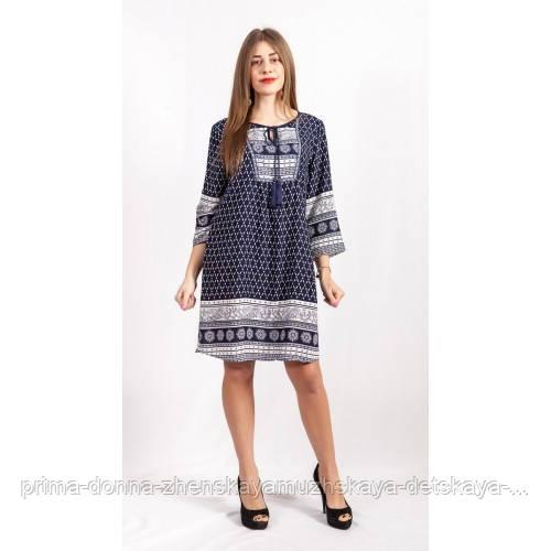 1ee8014cb03 Женское стильное платье - Женская