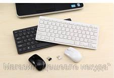 Беспроводная мини клавиатура UKC + мышь ЧЕРНАЯ.Wireless keyboard and mouse ukc!Опт, фото 3