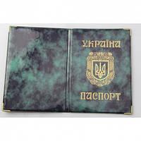 Обкладинка на паспорт Україна глянцева зелена