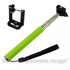 Монопод для селфи телескопический LP Z07-1 для телефонов и фотоаппаратов!Опт, фото 3