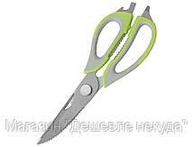 Мощные ножницы кухонные многофункциональные+чехол с магнитом 10 в1!Опт, фото 3