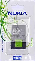 Аккумуляторная батарея 100% оригинал для Nokia BL-5CA 1112/ 1200/ 1208/ 1209/ 1680/ 1616.