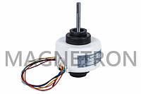 Мотор вентилятора внутреннего блока для кондиционеров RPS27 (5001T0035049) (код:17036)