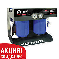 Скидка на HoReCa RObust 3000