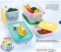 Набор контейнеров «Умный холодильник»,Tupperware