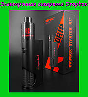 Электронная сигарета Dripbox!Опт