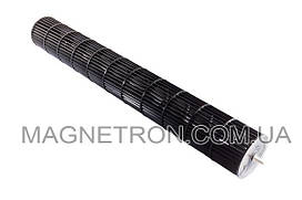 Вентилятор внутреннего блока для кондиционера 709x95mm (code: 06471)