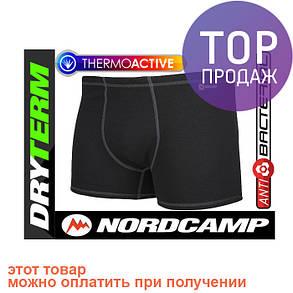 Термотрусы Nordcamp боксерки, фото 2