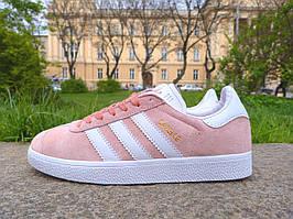 Женские кроссовки Adidas Gazelle Vapor Pink, Копия