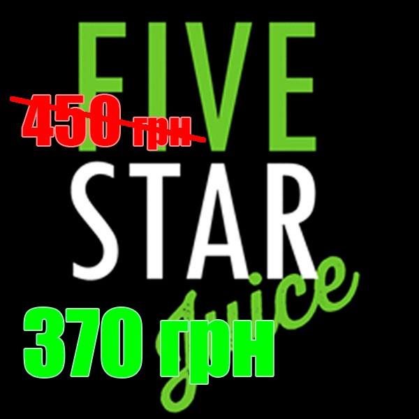 Five Star - 3 мг 30ml