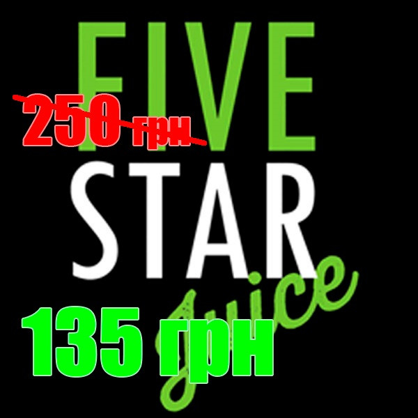 Five Star - 3 мг 15ml