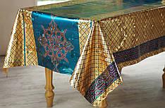 Клеёнка-скатерть Gold двухсторонняя на праздничный стол