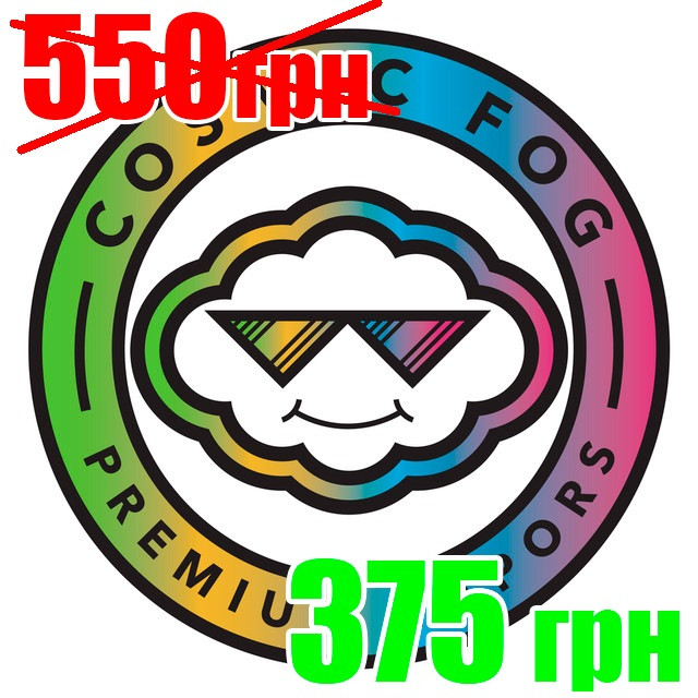 Сosmic Fog 0mg 30ml