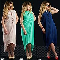 Асимметричное платье с воротником стойкой