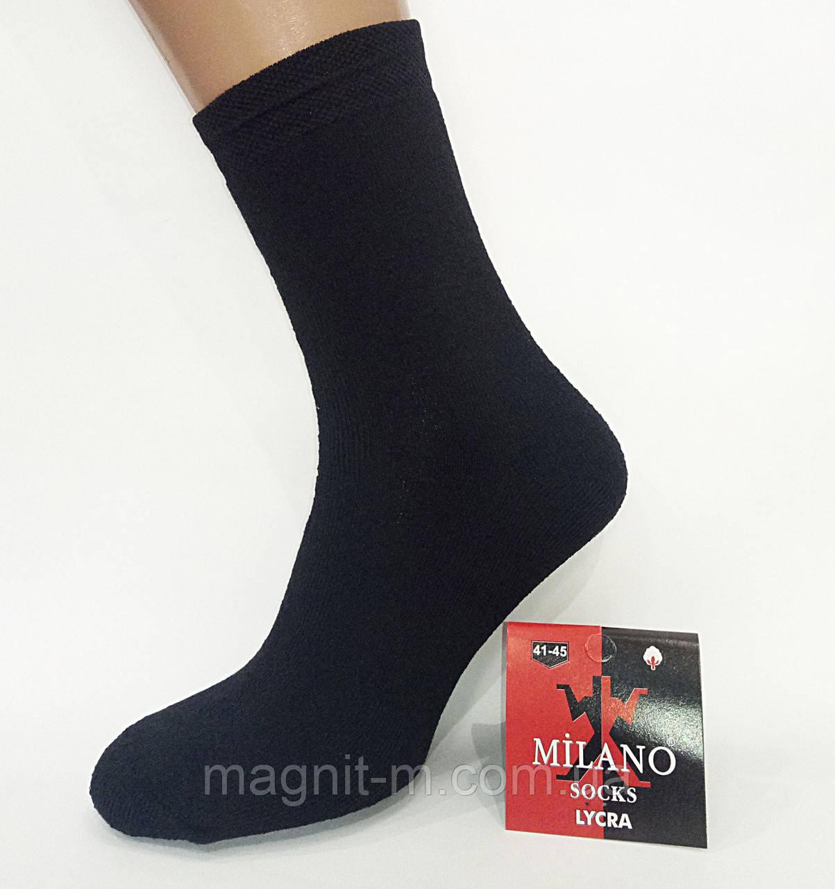 Носки мужские махровые MILANO socks. Черные. 001М.