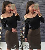 Платье женское дайвинг длинный рукав Арт. 642АР