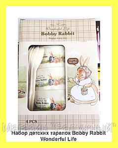 Набор детских тарелок Bobby Rabbit Wonderful Life