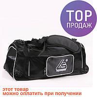 Тренировачная большая сумка Liga Sport