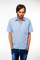 Голубая мужская рубашка