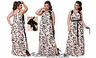 Платье  в пол  Вензеля